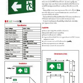 ป้ายไฟทางฉุกเฉิน EXS1-10LED/S-RT