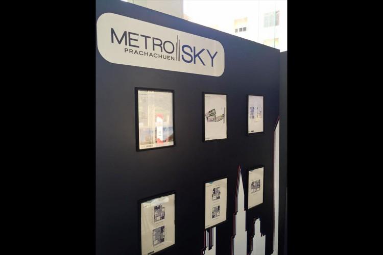 โครงการ The sky ประชาชื่น (PF ) by lighttio โทร 090-5654656