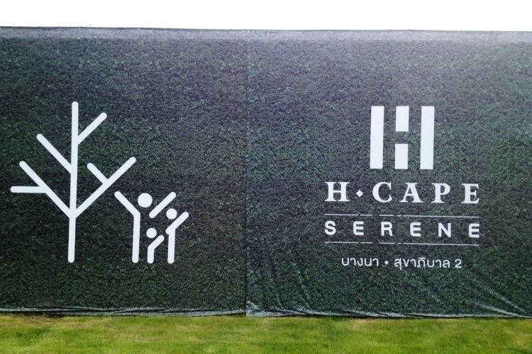 โครงการ H-CAPE SERENE by lighttrio โทร 090-5654656