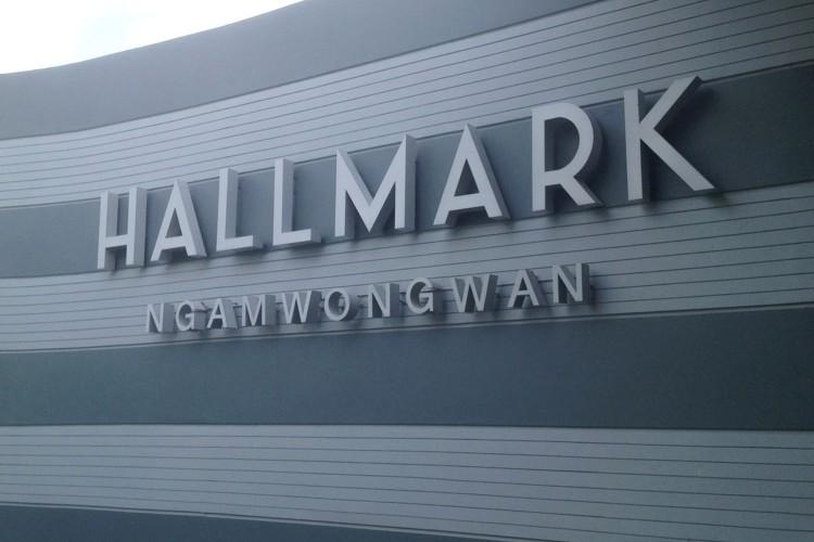 โครงการ Hallmark แคลาย by lighttrio โทร 090-5654656