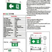 LIGHTTRIO EMERGENCY_Page_08