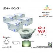 กลุ่ม LED-DH4.5C/OP