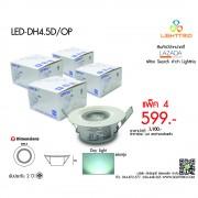 กลุ่ม LED-DH4.5D/OP