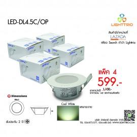 กลุ่ม LED-DL4.5C/OP