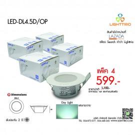 กลุ่ม LED-DL4.5D/OP
