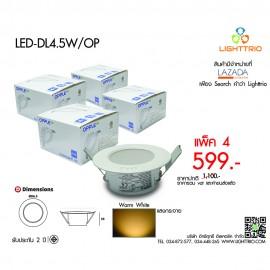 กลุ่ม LED-DL4.5W/OP