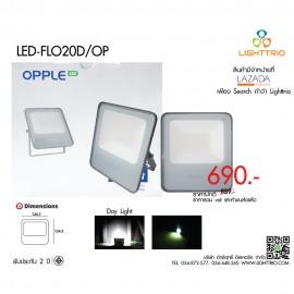 โคมฉาย LED-FLO20D/OP