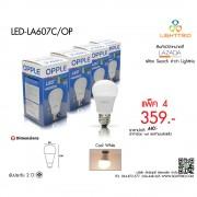กลุ่ม LED-LA607C/OP