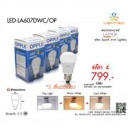 กลุ่ม LED-LA607DWC/OP