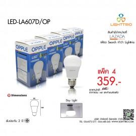 กลุ่ม LED-LA607D/OP