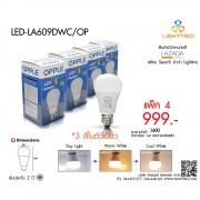 กลุ่ม LED-LA609DWC/OP
